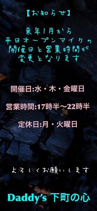 info_181220