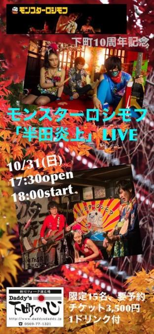 live_211031