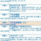shitamachi_event_1902